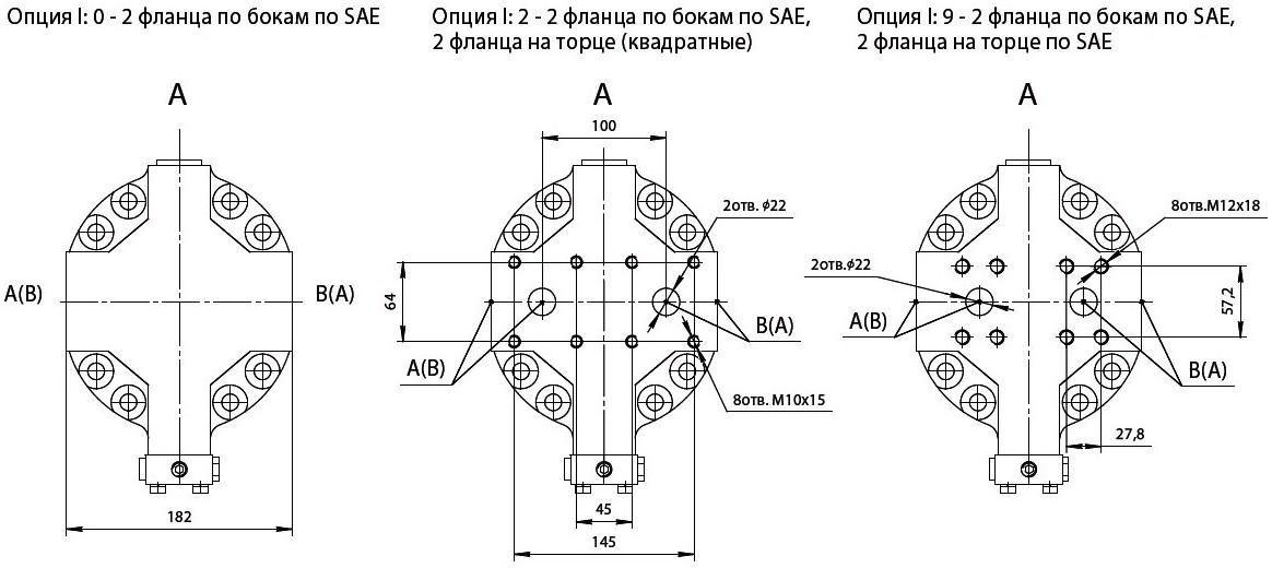 Гидромотор с регулятором по гиперболе 303.3.112.501