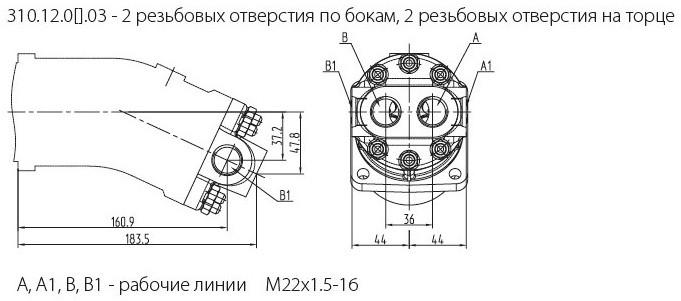 310.12.00.03 Присоединение рабочих линий встроенная аппаратура
