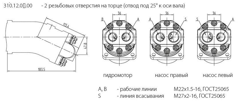 310.12.04.00 Присоединение рабочих линий встроенная аппаратура