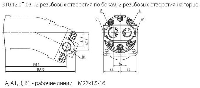310.12.04.03 Присоединение рабочих линий встроенная аппаратура