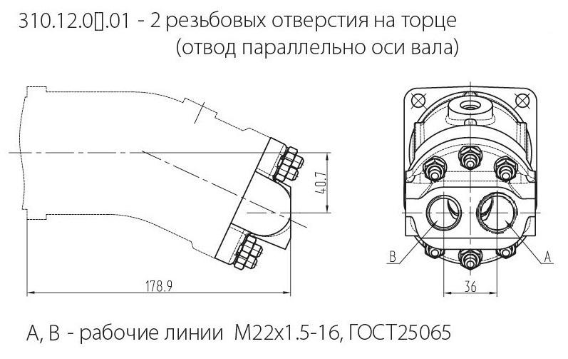 310.12.05.01 Присоединение рабочих линий встроенная аппаратура
