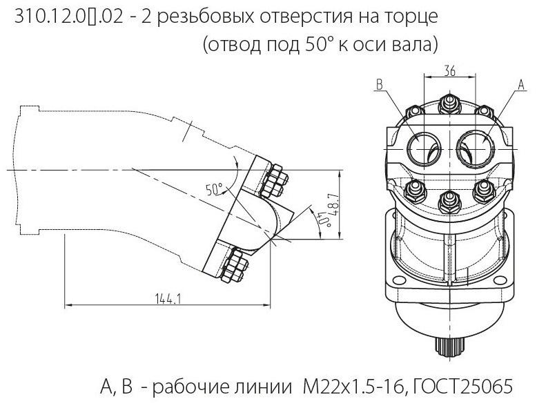 310.12.05.02 Присоединение рабочих линий встроенная аппаратура