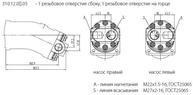 310.12.06.05 Присоединение рабочих линий встроенная аппаратура