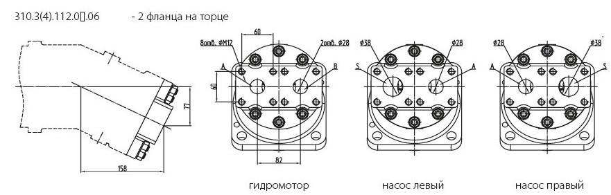 310.2.112.00.06 Присоединение рабочих линий встроенная аппаратура