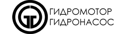 Гидромотор Гидронасос
